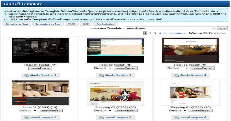 Website-