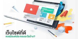 Good-website